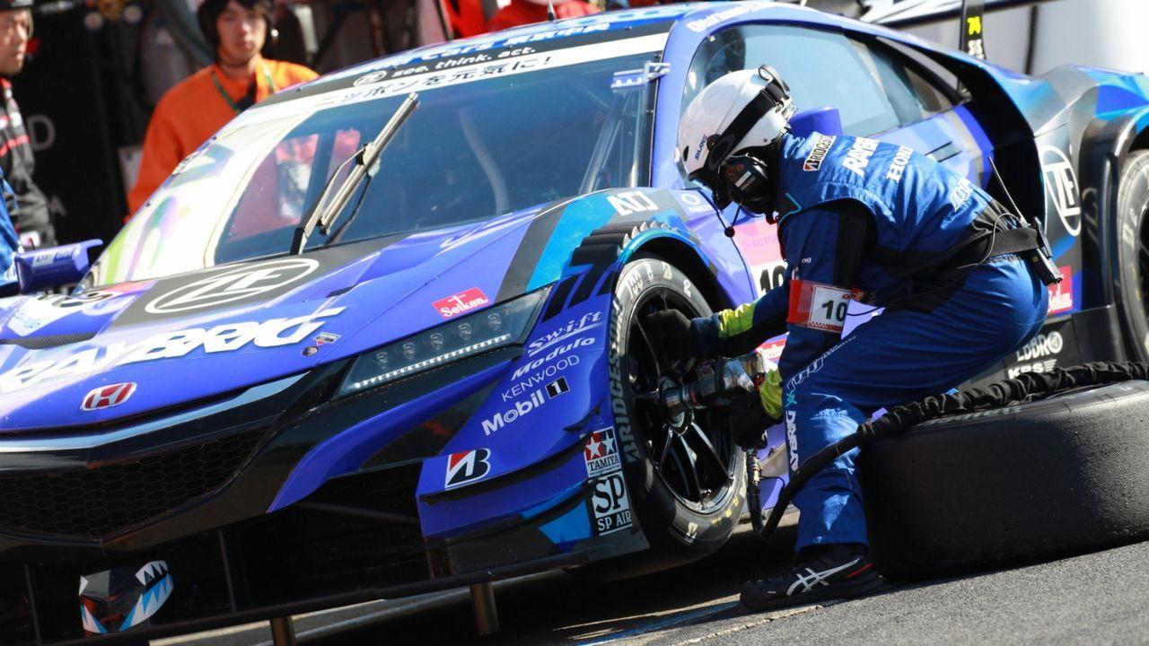 Honda NSX - Bildquelle: LAT