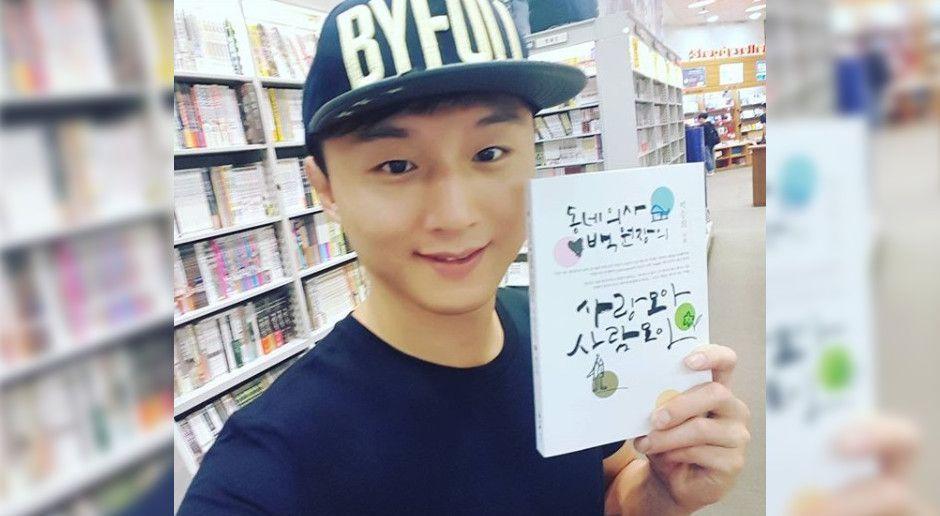 Doo Ho Choi – der Killer mit dem Milchgesicht - Bildquelle: instagram.com/koreansuperboy