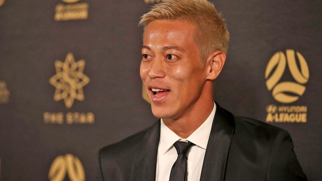Keisuke Honda will eigenen Fußballverein gründen - Bildquelle: getty
