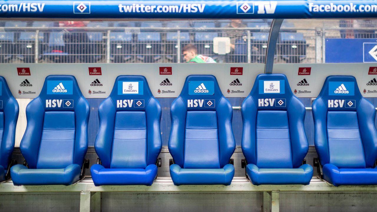 HSV hilft kostenlos aus - Bildquelle: imago/Philipp Szyza