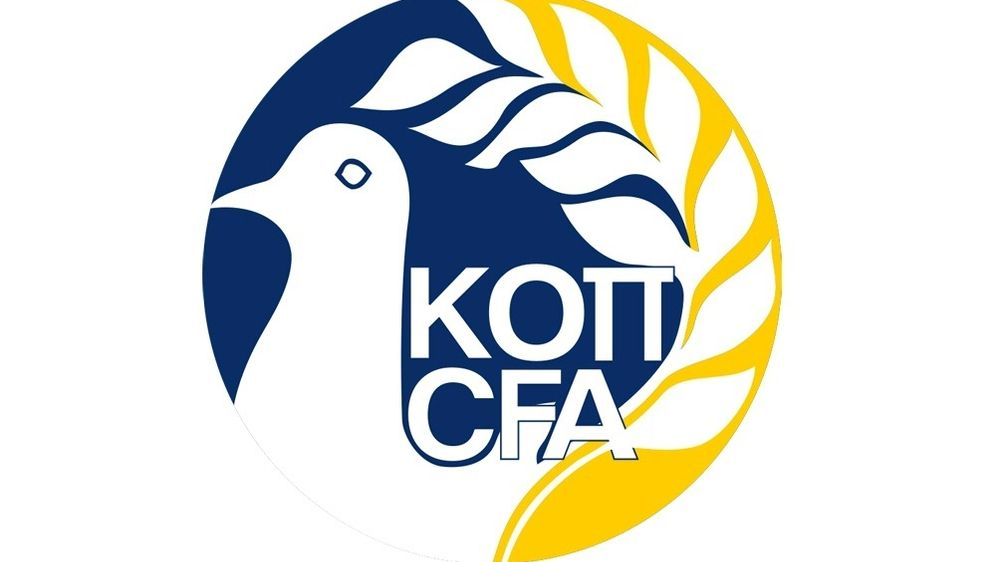 """Zypern: Die CFA spricht von einem """"terroristischen Akt"""" - Bildquelle: CFACFACFA"""