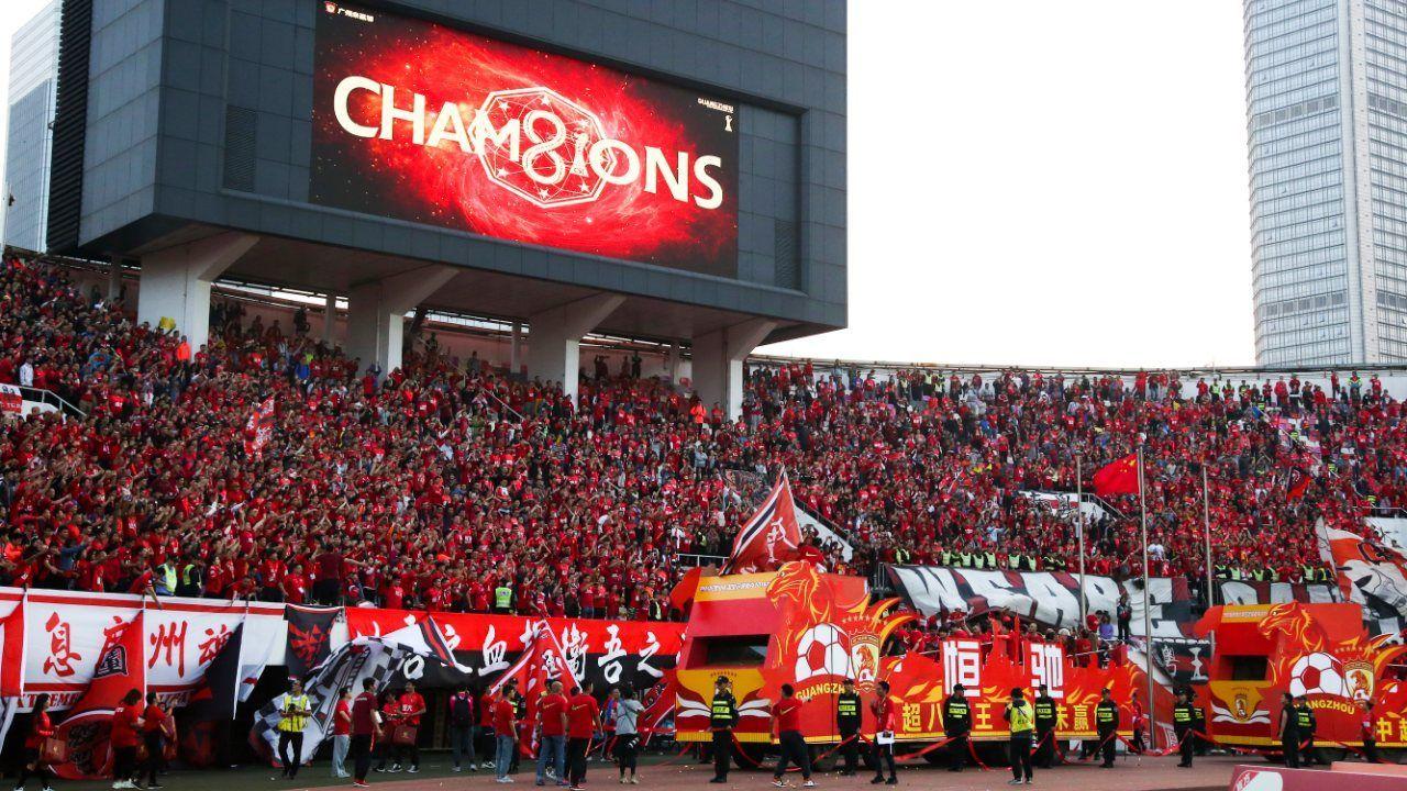 Nach Veröffentlichung von Stadienplänen: Guangzhou Evergrande will zwei weitere Stadien je 80.000 Zuschauer bauen - Bildquelle: imago