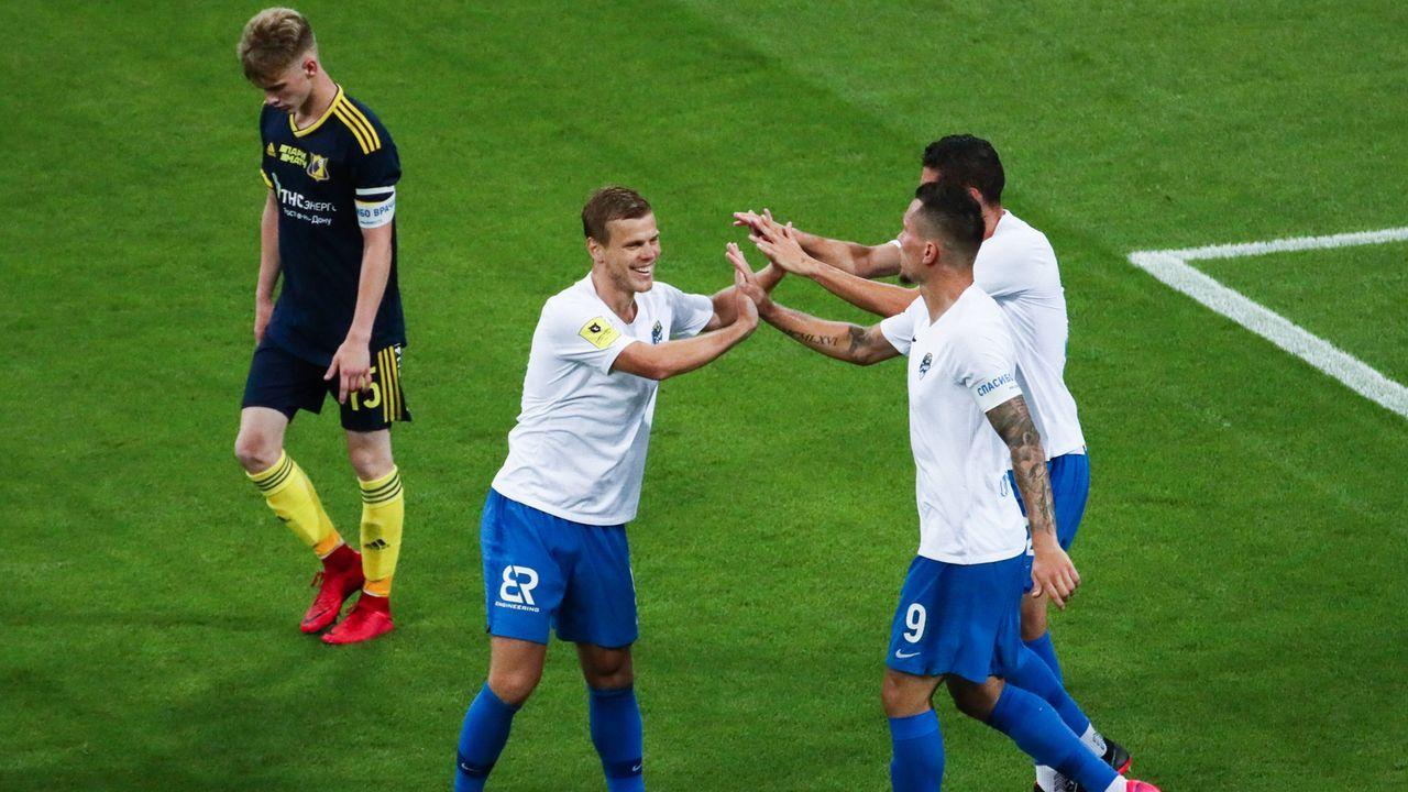 Russland: Sotschi jubelt gegen Jugendspieler - Bildquelle: imago images/ITAR-TASS