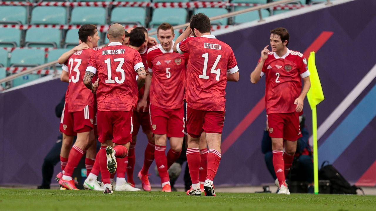 Gruppe B: Russland - Bildquelle: imago images/Russian Look