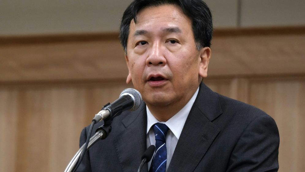 Japans Oppositionsführer Yukio Edano - Bildquelle: AFPSIDKAZUHIRO NOGI