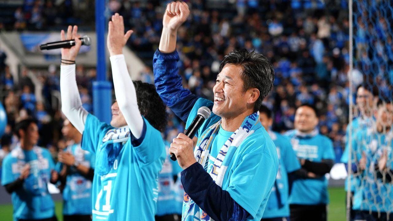 Fußball-Oldie Miura: 52-jähriger Profi steht vor erneuter Vertragsverlängerung - Bildquelle: imago